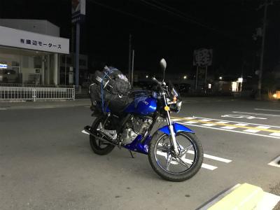 IMG_0337-s.jpg