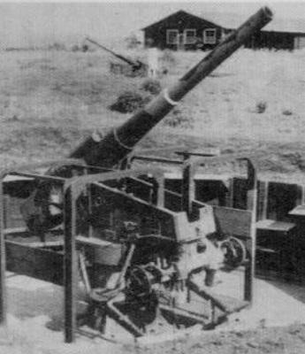 Type_99_88mm_AA-s.jpg