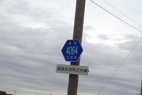 20197094