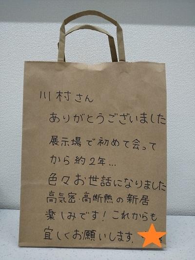 DSC_0130 (1)
