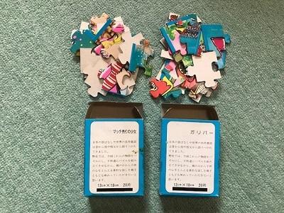 kaifukuganGP2.jpg