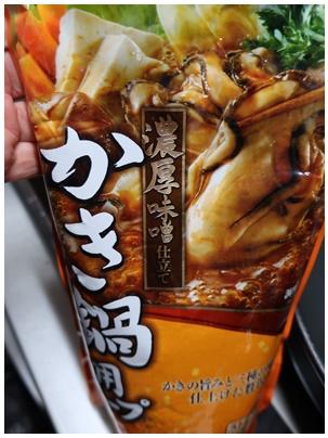 広島牡蠣7