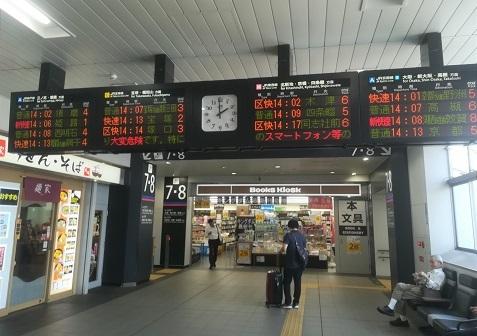 15 尼崎駅て東西線へ乗換