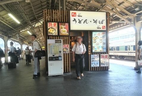 7 京都駅の立喰いうどん