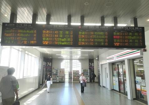 10 尼崎駅で乗り換え
