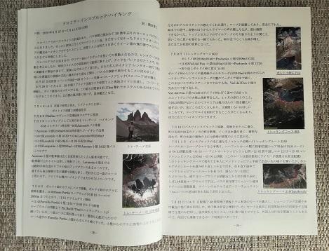 4 ドロミテハイキング
