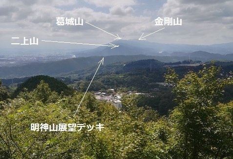 12 信貴山雄山 空鉢護法堂からの南側の遠望