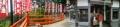 14 空鉢護法堂からのパノラマ写真北側 大