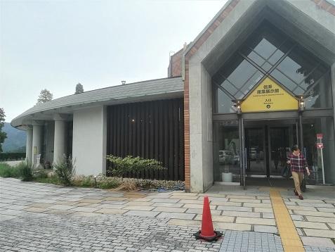 8 信楽産業展示館