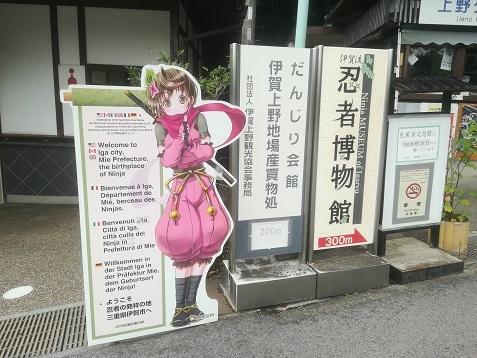 10 伊賀上野城の入口
