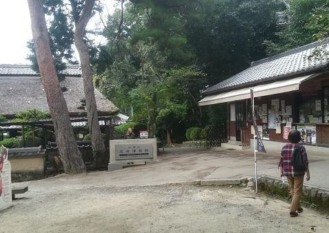 17 伊賀流 忍者博物館