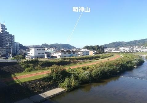 1 明神山遠望