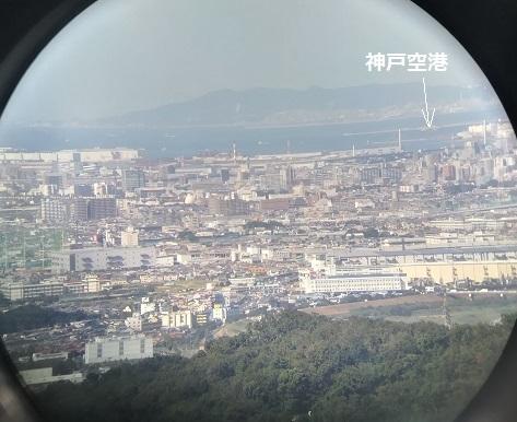 6 神戸空港 双眼鏡撮影