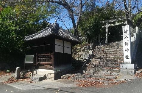 18 峠八幡神社