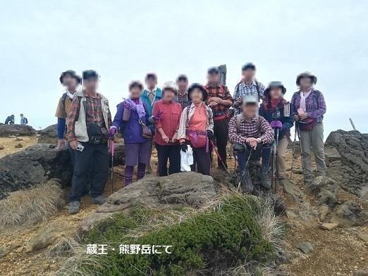 14 熊野岳の頂上