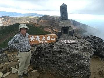 20 安達太良山 頂上にて
