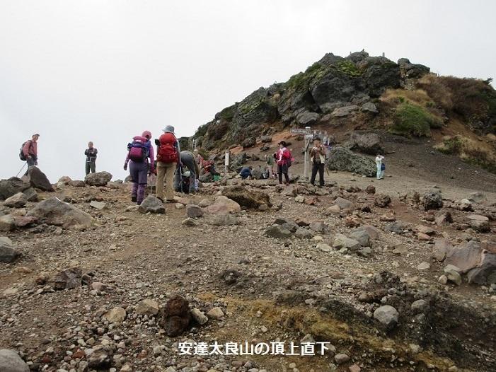 17 安達太良山の頂上直下