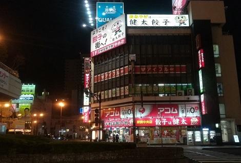 24 宇都宮駅前の餃子店