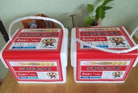 7 宇都宮餃子のお土産