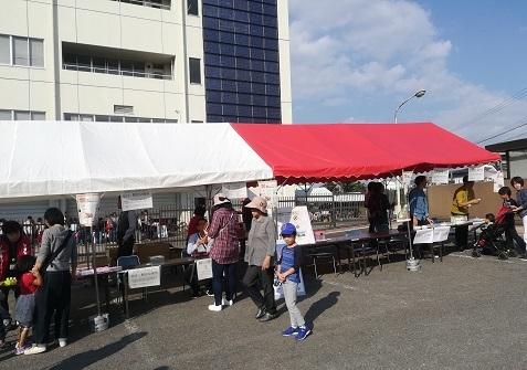 1 奈良ファミ フェス 受付