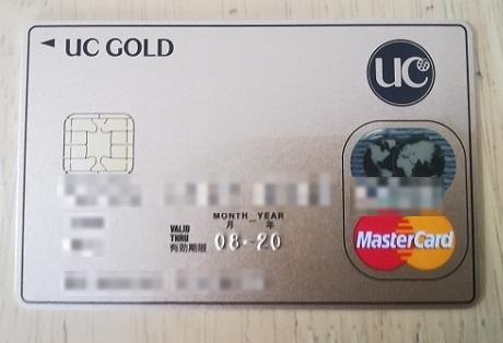 3 クレジットカード