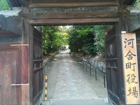 2 役場の入口