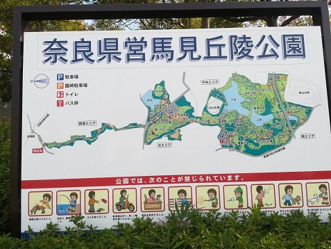 4 馬見丘陵公園の地図看板