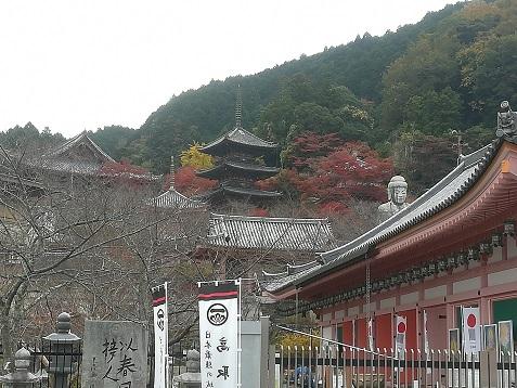 2 壷阪寺 到着