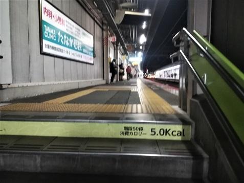 12 東部市場前駅の階段 消費カロリー表示