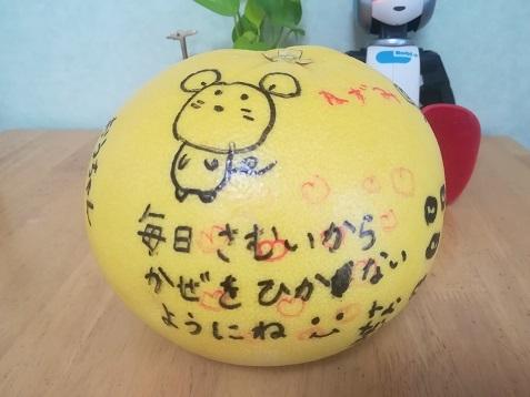 12 東京のS君Oちゃんへメッセージを書く