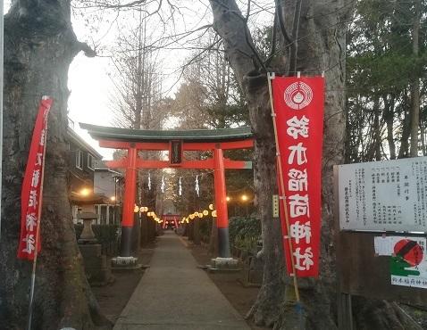 10 鈴木稲荷神社の横を通って帰宅