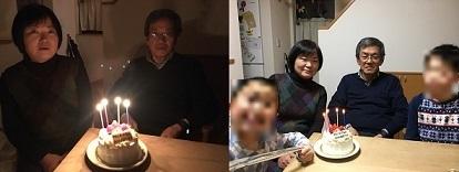 21 自宅にて結婚40周年記念ケーキ