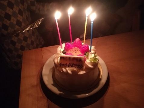 20 自宅にて結婚40周年記念ケーキ