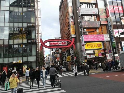 1 新宿 歌舞伎町