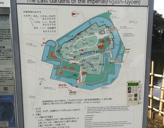 12 皇居の地図 看板