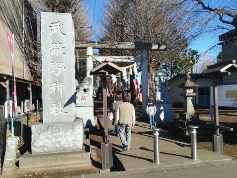 3 武蔵野神社