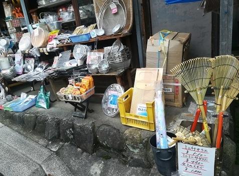 5 昭和レトロな街