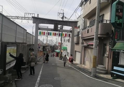 2 近鉄 生駒線 石切駅前