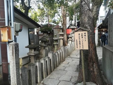 12 石切神社近く