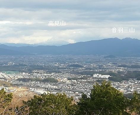 5 高見山