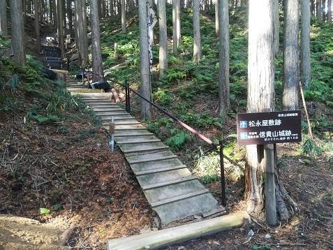 11 松永屋敷跡への入口