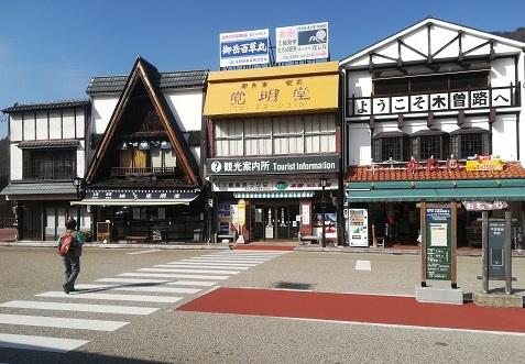 5 JR木曽福島駅前