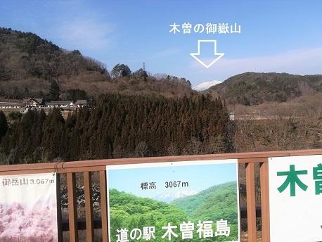3 道の駅の御嶽山遠望