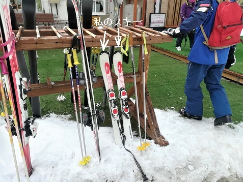 1 私のショートスキー