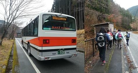 2 臨時・樹氷バスを下車して登山口へ向かう