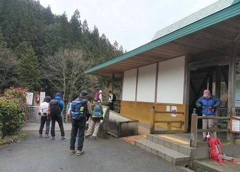 3 登山口