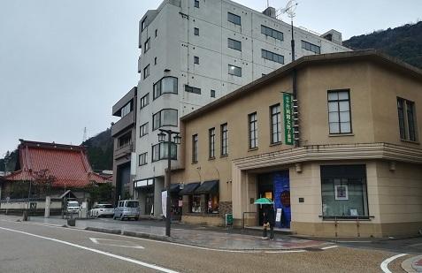 16 山中・片岡鶴太郎工芸館