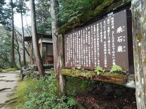 7 鶴仙渓遊歩道
