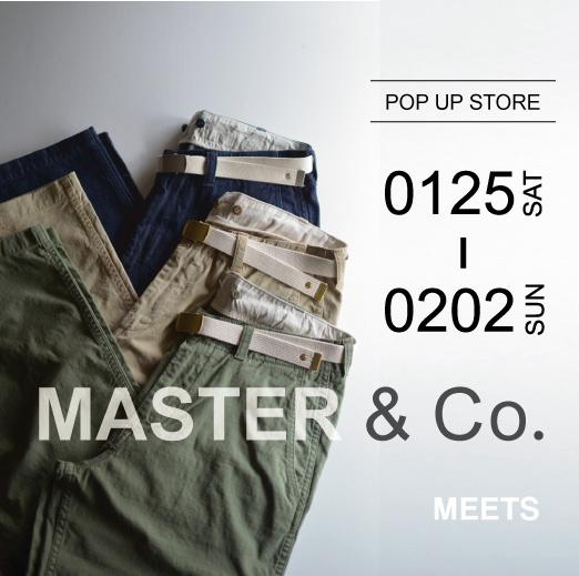 MEETSmaster0125blog_01.jpg