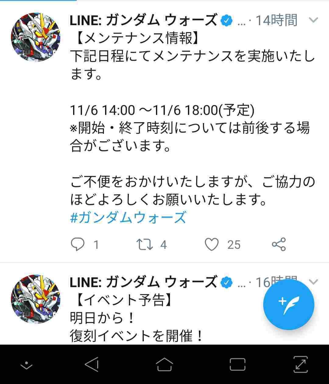 20191106081825f2e.jpg